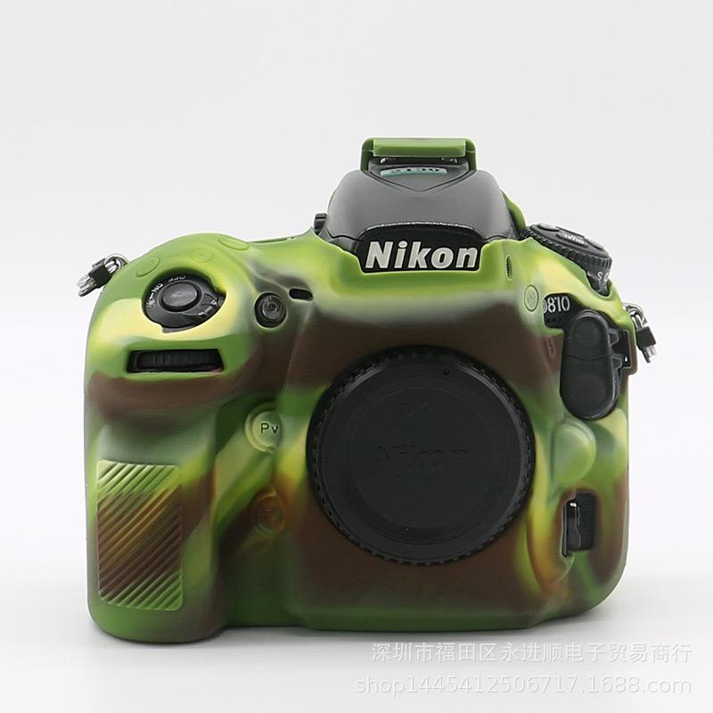 Bao Silicon Bảo Vệ Máy Ảnh Cho Nikon D810