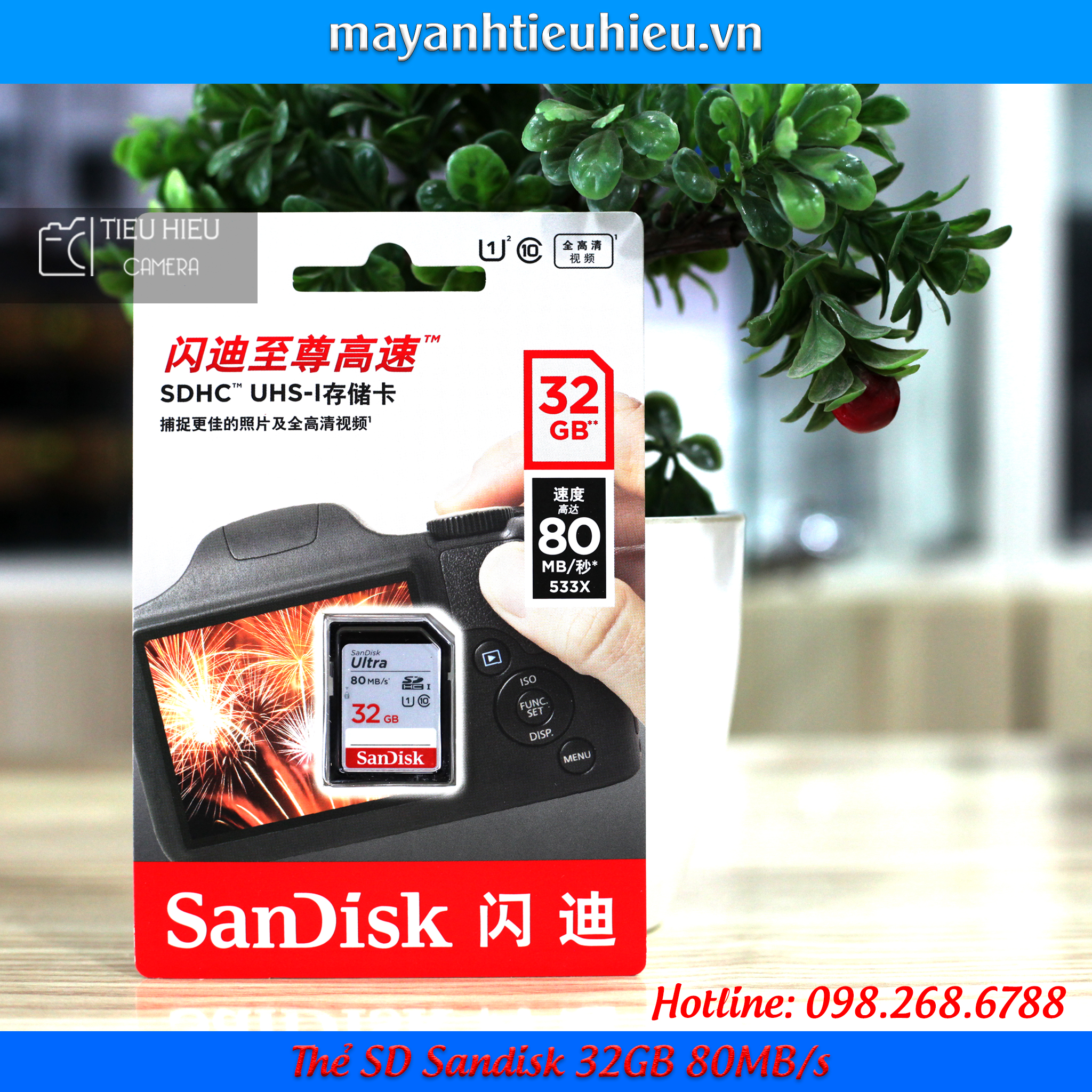 Thẻ SD Sandisk  32GB  80MB/s