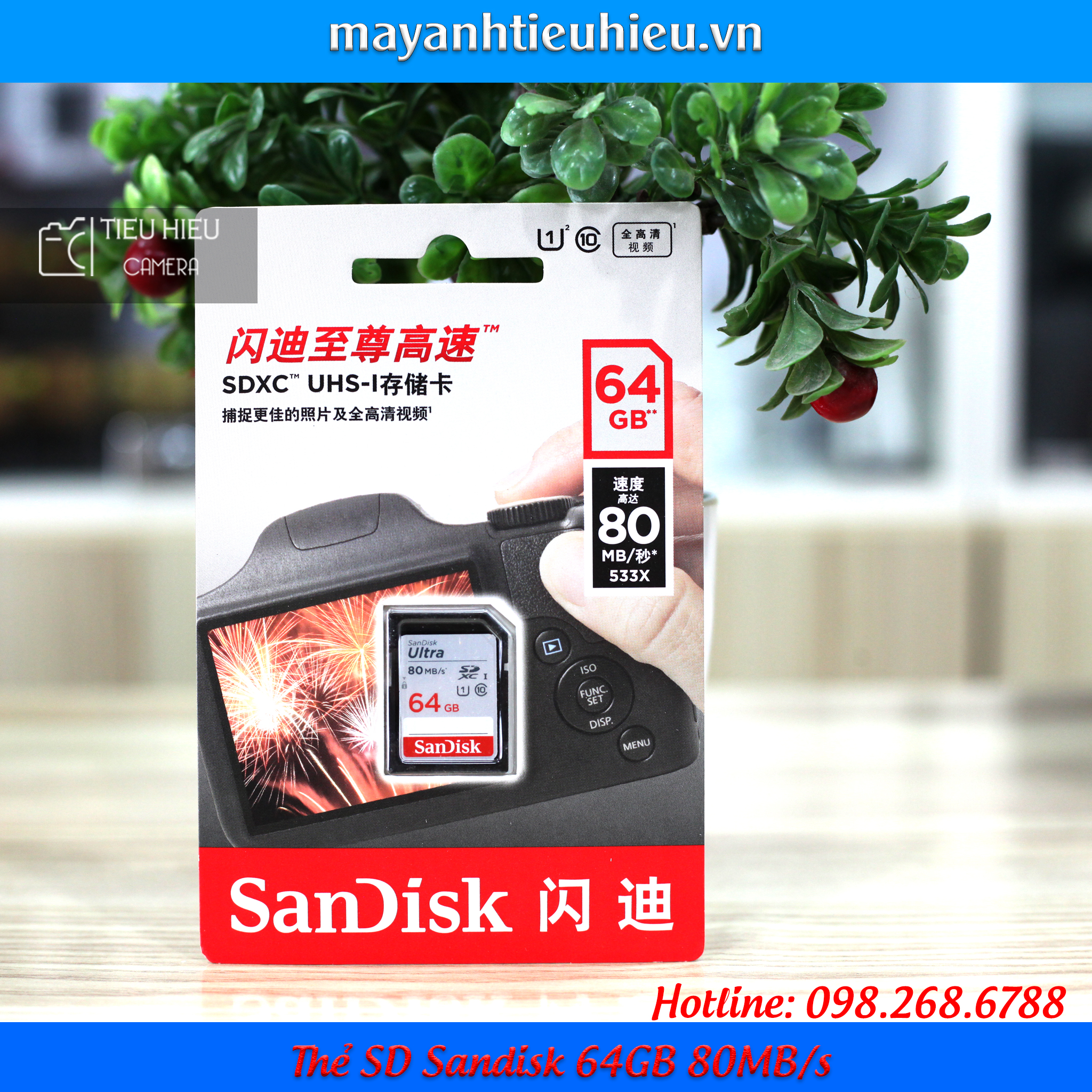 Thẻ SD Sandisk  64GB  80MB/s